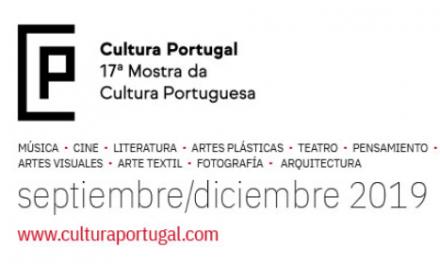 """<span class=""""entry-title-primary"""">La embajada portuguesa presenta su programación cultural hasta diciembre</span> <span class=""""entry-subtitle"""">Crece la oferta cultural lusa en España</span>"""