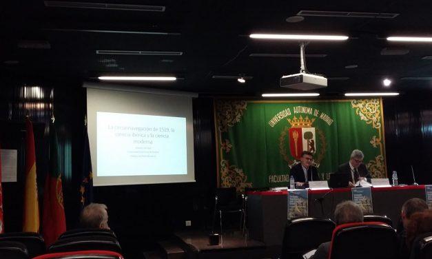 """<span class=""""entry-title-primary"""">A expedição Magalhães-Elcano gerou o primeiro mapa-múndi</span> <span class=""""entry-subtitle"""">Universidade Autônoma de Madrid e a Embaixada de Portugal organizam umas jornadas de estudo</span>"""