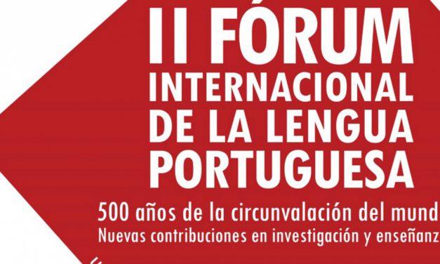 """<span class=""""entry-title-primary"""">La Universidad Complutense acoge el II Fórum de la Lengua Portuguesa</span> <span class=""""entry-subtitle"""">Se realizará durante los días 13, 14 y 15 de noviembre</span>"""