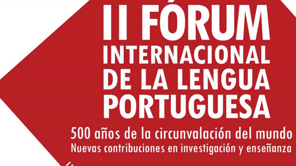 "<span class=""entry-title-primary"">A Universidade Complutense acolhe o II Fórum da Língua Portuguesa</span> <span class=""entry-subtitle"">Acontecerá nos dias 13, 14 e 15 de novembro</span>"