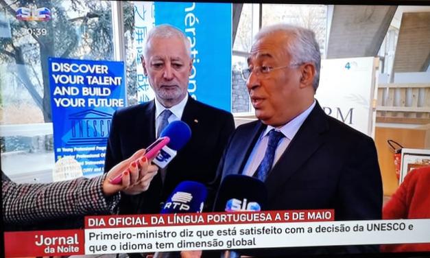 "<span class=""entry-title-primary"">Unesco proclama 5 de maio como Dia Mundial da Língua Portuguesa</span> <span class=""entry-subtitle"">A organização lembrou que o português é a língua de nove Estados Membros da Unesco</span>"