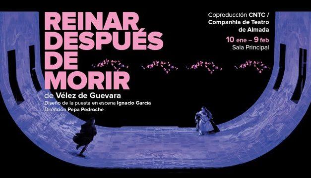 La Compañía de Teatro Clásico reivindica la unión de España y Portugal