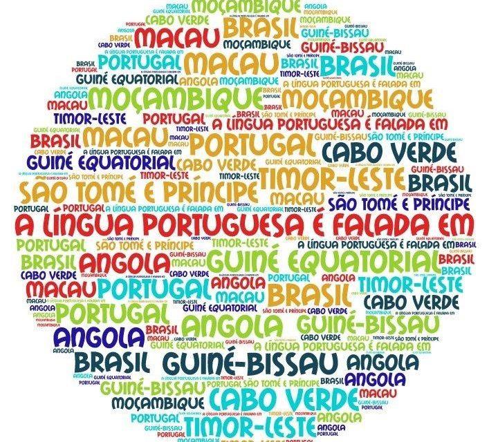 """<span class=""""entry-title-primary"""">La lengua portuguesa, una fuerza que viene del genio</span> <span class=""""entry-subtitle"""">Las nuevas tecnologías han sido el vehículo transmisor de numerosas iniciativas</span>"""