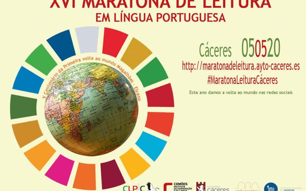 """<span class=""""entry-title-primary"""">Primeiro Dia Mundial da Língua Portuguesa é festejado online</span> <span class=""""entry-subtitle"""">Embaixador de Portugal: """"Em Espanha são cada vez mais os estudantes e os falantes de português""""</span>"""