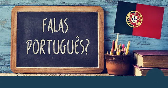 """<span class=""""entry-title-primary"""">Mais de 9.100 alunos da Extremadura participaram do Plano Portugal</span> <span class=""""entry-subtitle"""">Este proyecto promove o ensino do português desde o ano de 2010/2011</span>"""