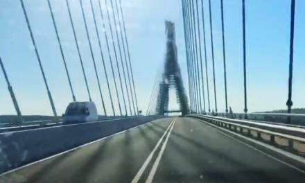 """<span class=""""entry-title-primary"""">El tráfico en el Puente Internacional del Guadiana empieza a circular con un carril adicional en sentido España</span> <span class=""""entry-subtitle"""">El puente, que conecta el Algarve con Andalucía, tiene desde el lunes dos carriles para entrar en Huelva</span>"""