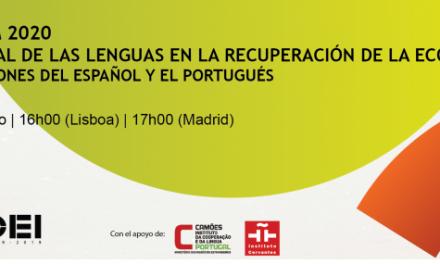 """<span class=""""entry-title-primary"""">A OEI realizará um encontro virtual sobre o «potencial das línguas na recuperação das economias: contributos do espanhol e do português»</span> <span class=""""entry-subtitle"""">O evento da Organização de Estados Ibero-americanos para a Educação, a Ciência e a Cultura (OEI) será no próximo dia 2 de julho</span>"""