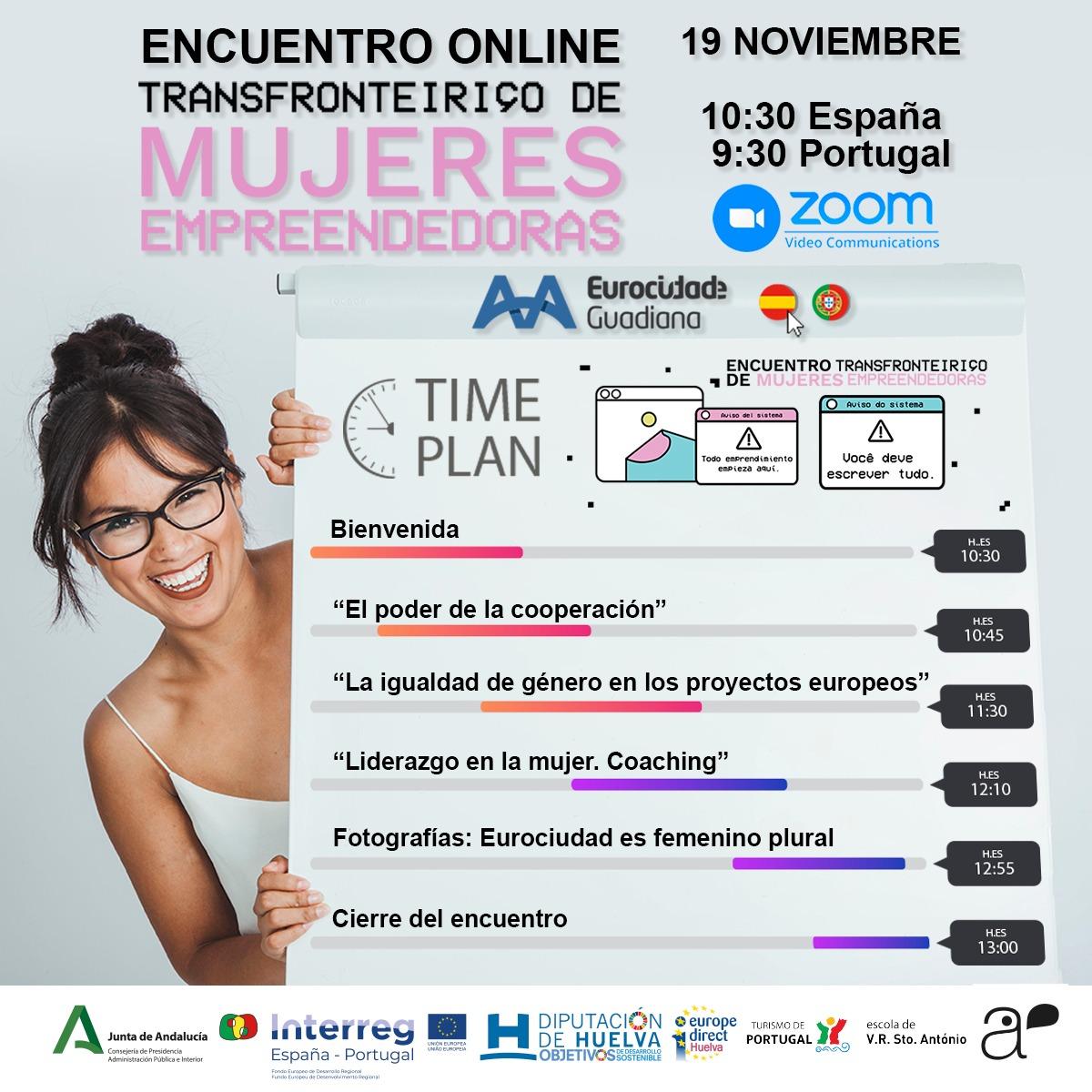 """<span class=""""entry-title-primary"""">¿Cómo ser una mujer emprendedora en el Guadiana?</span> <span class=""""entry-subtitle"""">La Eurociudad del Guadiana ha reunido a empresarias de ambos lados de la frontera para discutir el papel femenino en la sociedad</span>"""