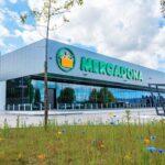 Mercadona abrirá a 9 de junho o primeiro supermercado em Guimarães