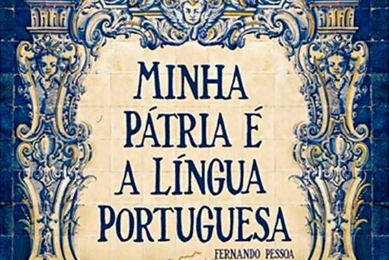 O Dia Mundial da Língua Portuguesa vai ser festejado nos 5 continentes - El  Trapezio
