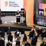Museu da Língua Portuguesa é reinaugurado sem a presença de Bolsonaro